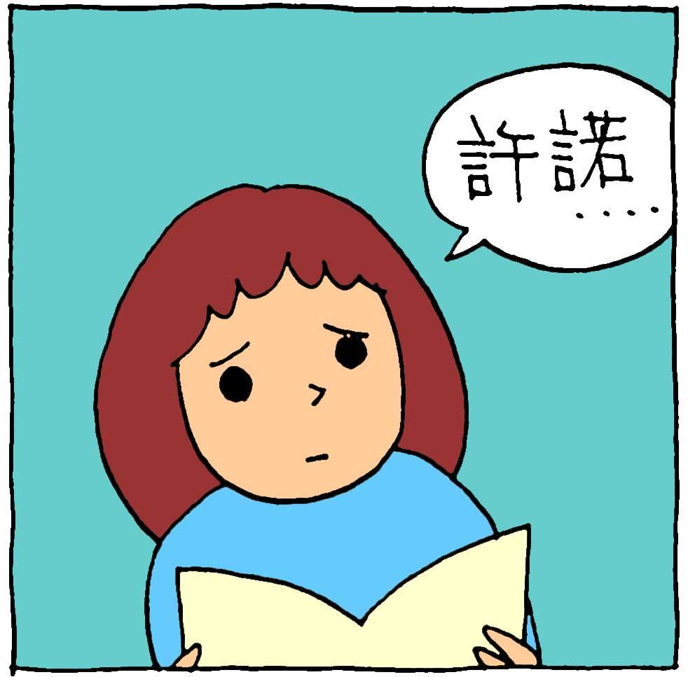 f:id:yasumi-08:20210606191511j:plain