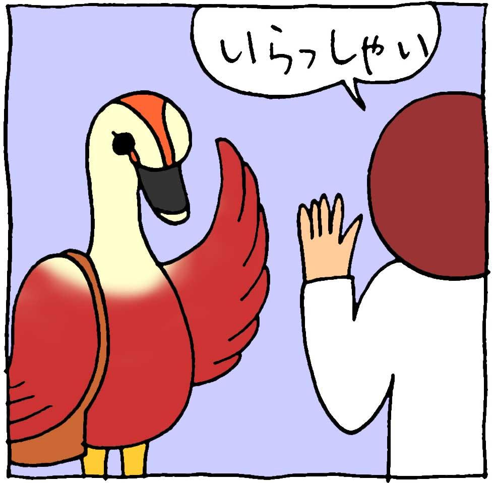 f:id:yasumi-08:20210606194653j:plain