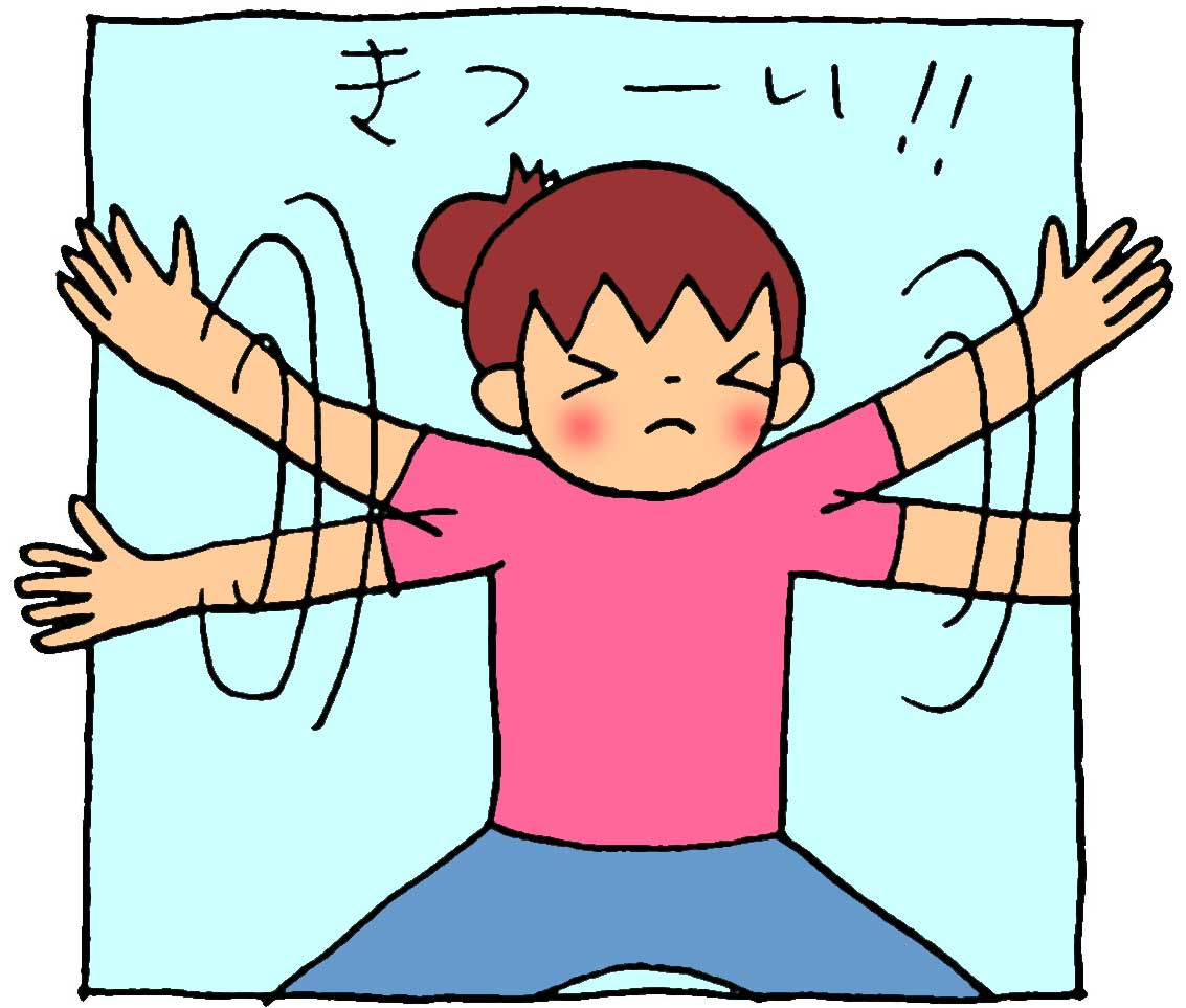 f:id:yasumi-08:20210704195343j:plain