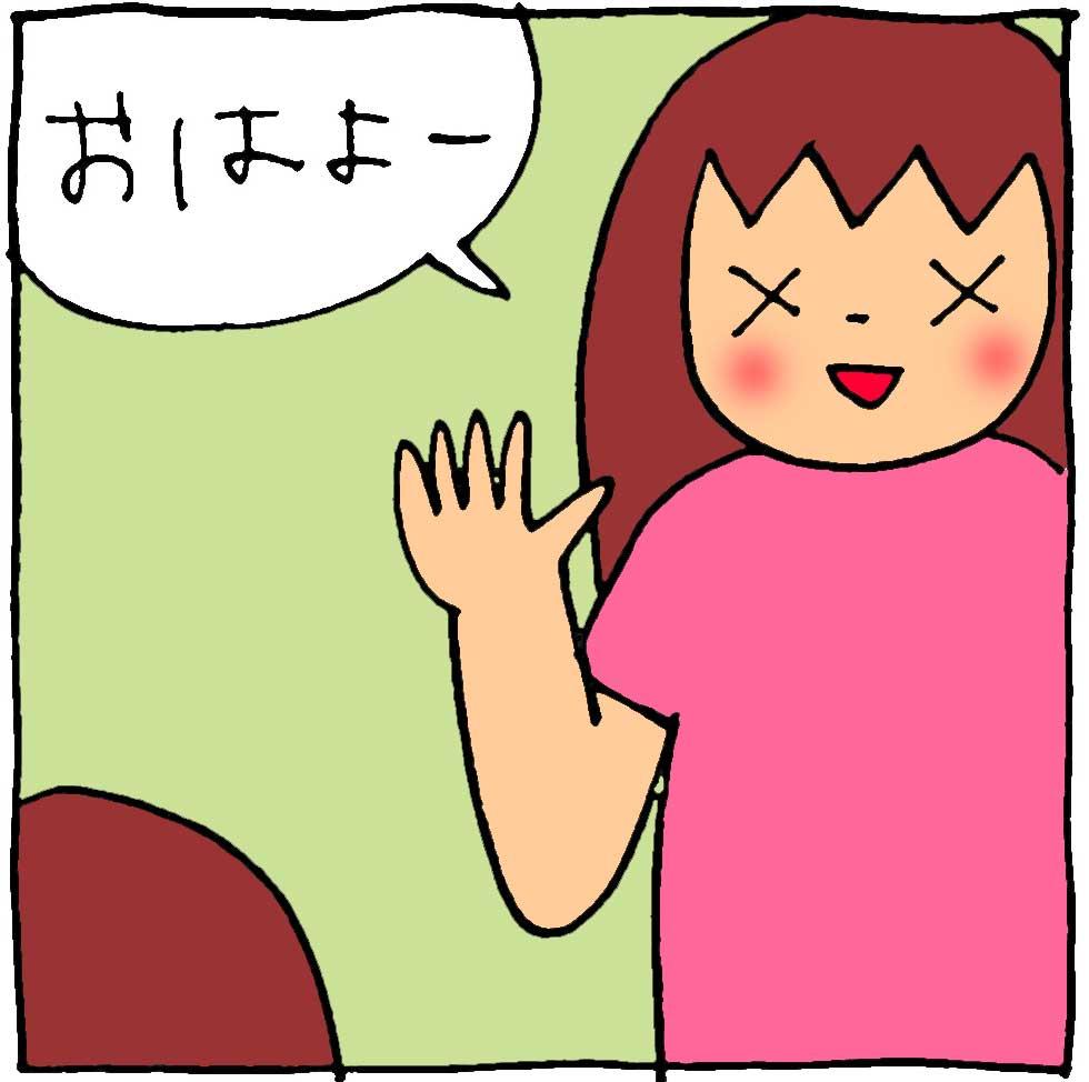 f:id:yasumi-08:20210704195649j:plain