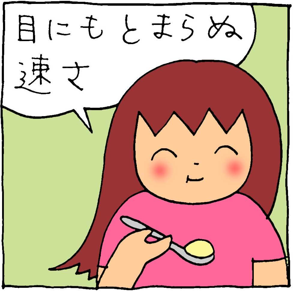 f:id:yasumi-08:20210704195802j:plain
