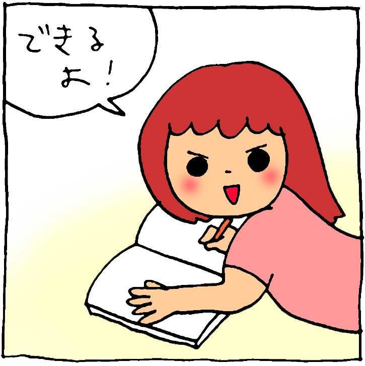 f:id:yasumi-08:20210913114122j:plain