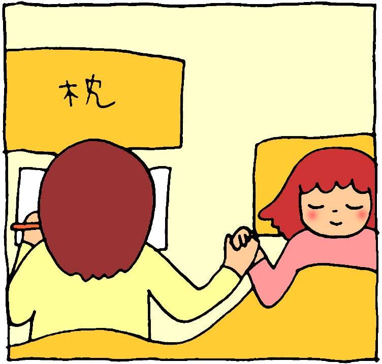 f:id:yasumi-08:20210913114223j:plain