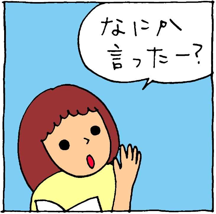 f:id:yasumi-08:20210913141152j:plain
