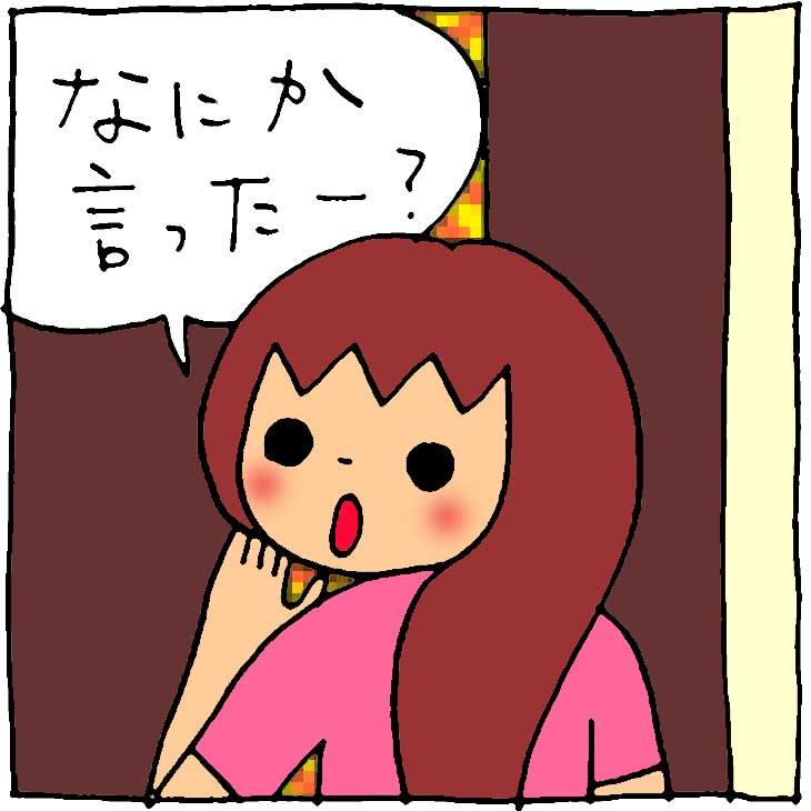 f:id:yasumi-08:20210913141218j:plain