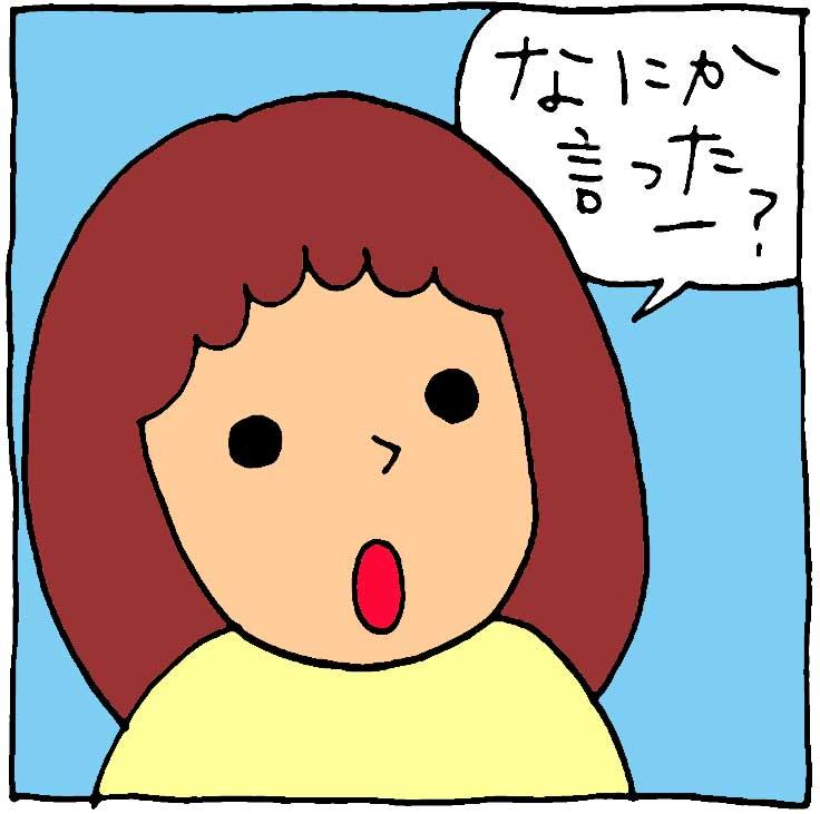 f:id:yasumi-08:20210913141251j:plain