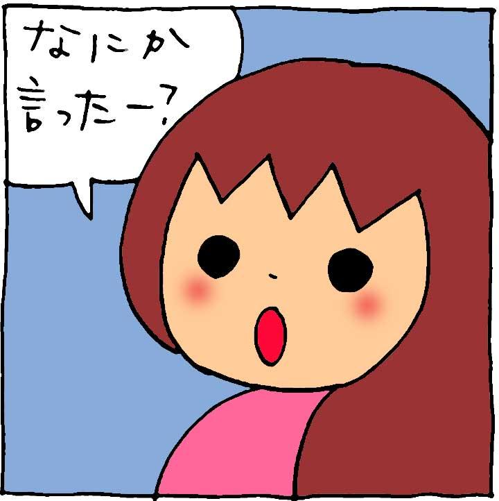 f:id:yasumi-08:20210913141315j:plain