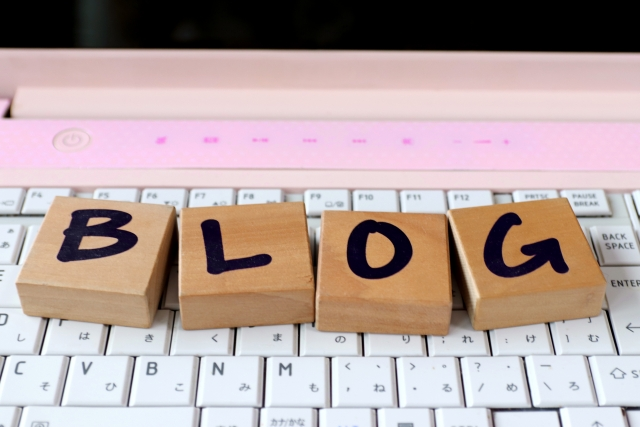 記事の書き方