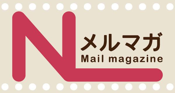 f:id:yasumi5ka:20200309104449j:plain