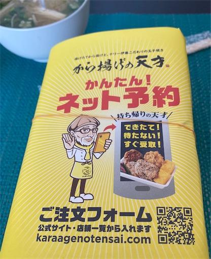 f:id:yasuminohihahayaoki:20200929140344j:image