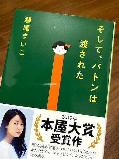 f:id:yasuminohihahayaoki:20201001111915j:image