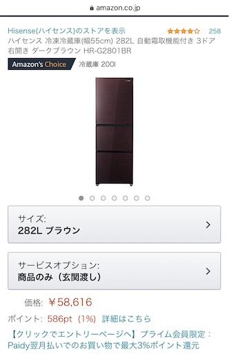 f:id:yasuminohihahayaoki:20201002145359j:image