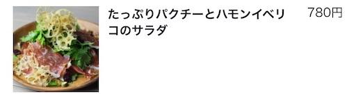 f:id:yasuminohihahayaoki:20201005113015j:image