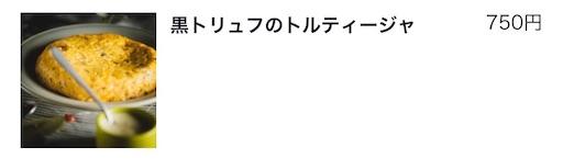 f:id:yasuminohihahayaoki:20201005113018j:image