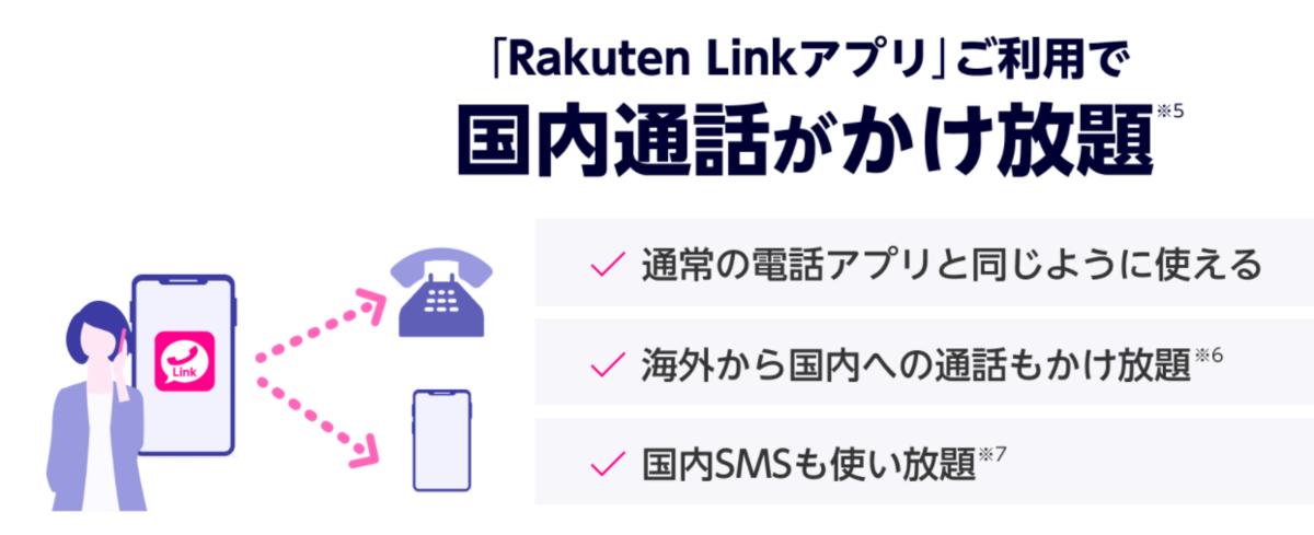 f:id:yasumisa321:20210129204033p:plain