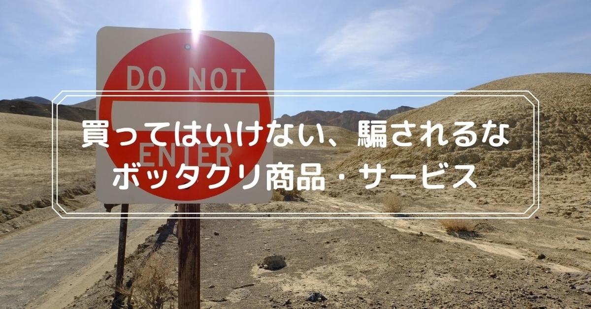 f:id:yasumisa321:20210222211149j:plain