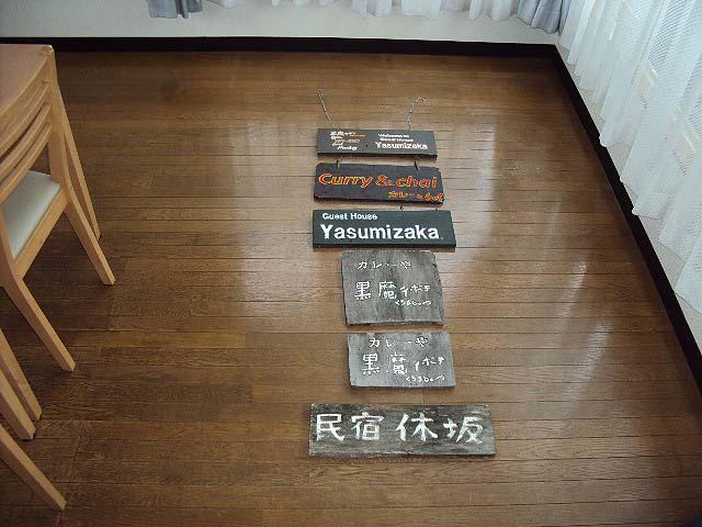 f:id:yasumizaka:20180315155911j:image