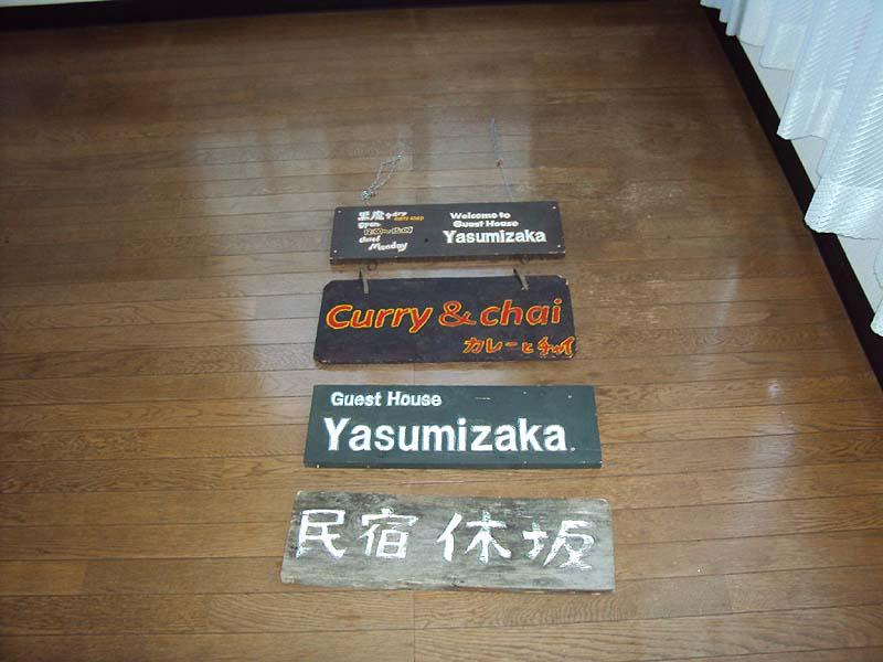 f:id:yasumizaka:20180316165007j:image