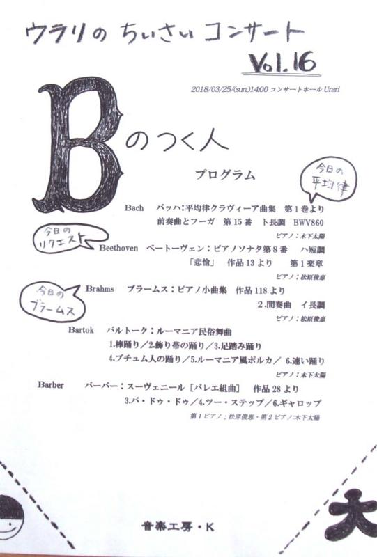 f:id:yasumizaka:20180324094620j:image