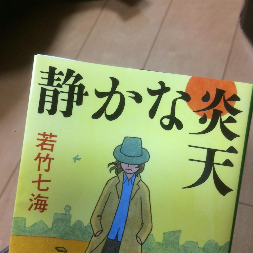 f:id:yasumuni:20170410075717j:image