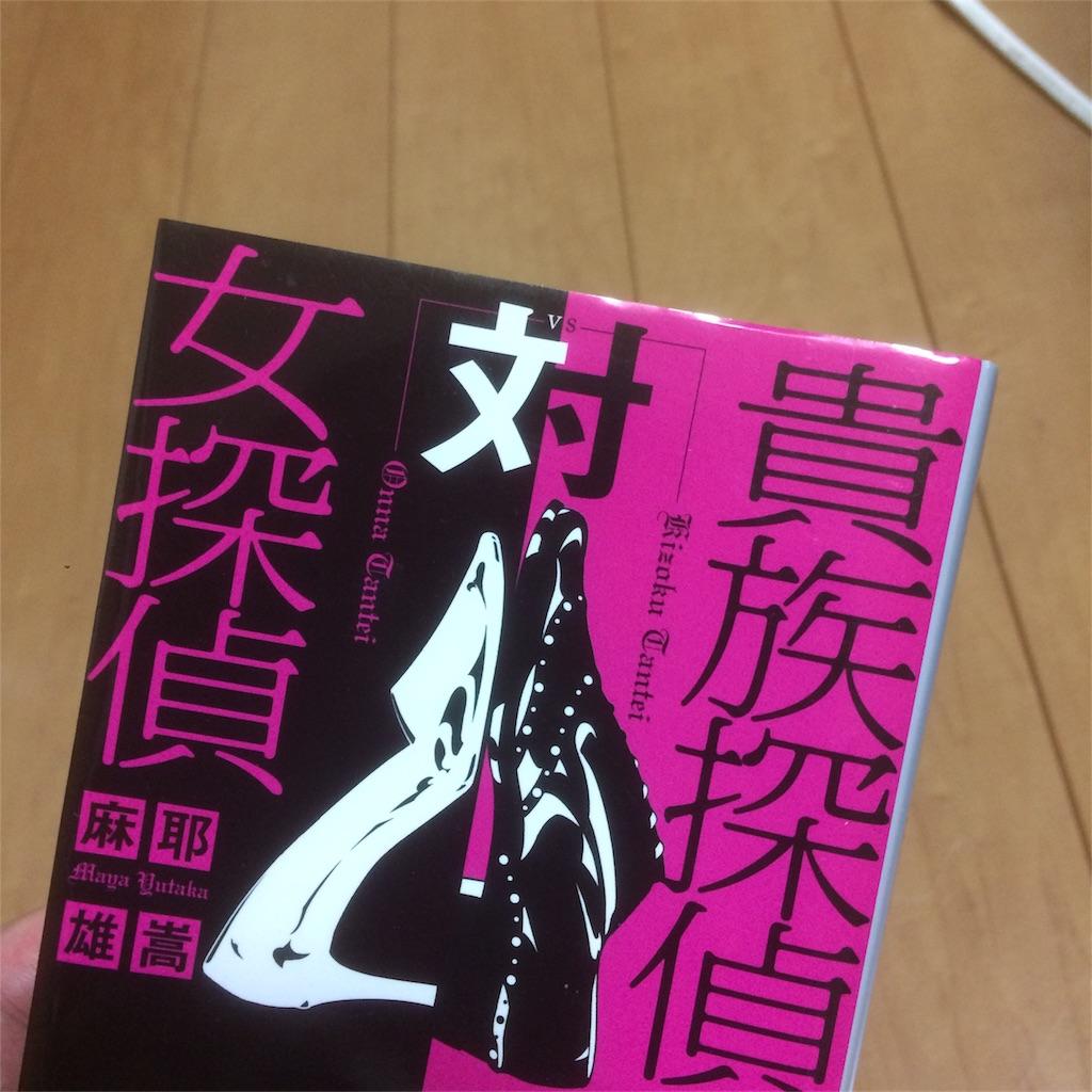 f:id:yasumuni:20170520194947j:image
