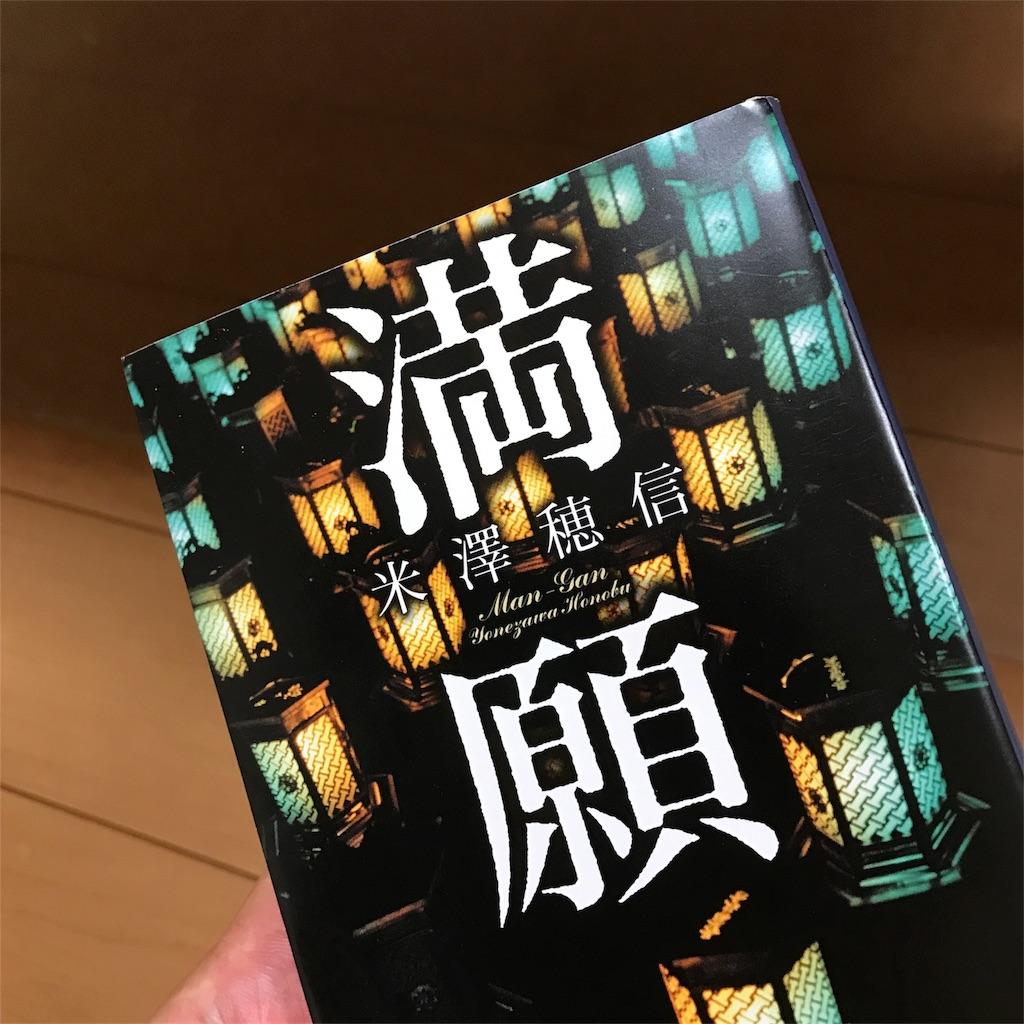 f:id:yasumuni:20170806192100j:image