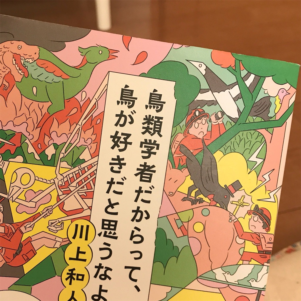 f:id:yasumuni:20170902201228j:image