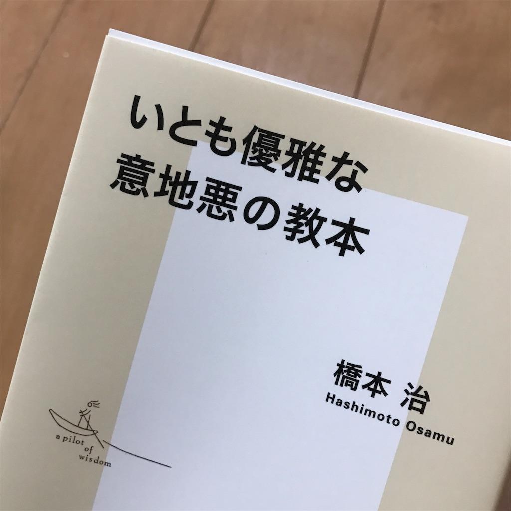 f:id:yasumuni:20170918205041j:image