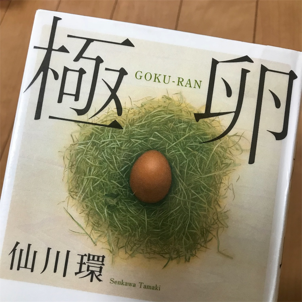 f:id:yasumuni:20180214191709j:image