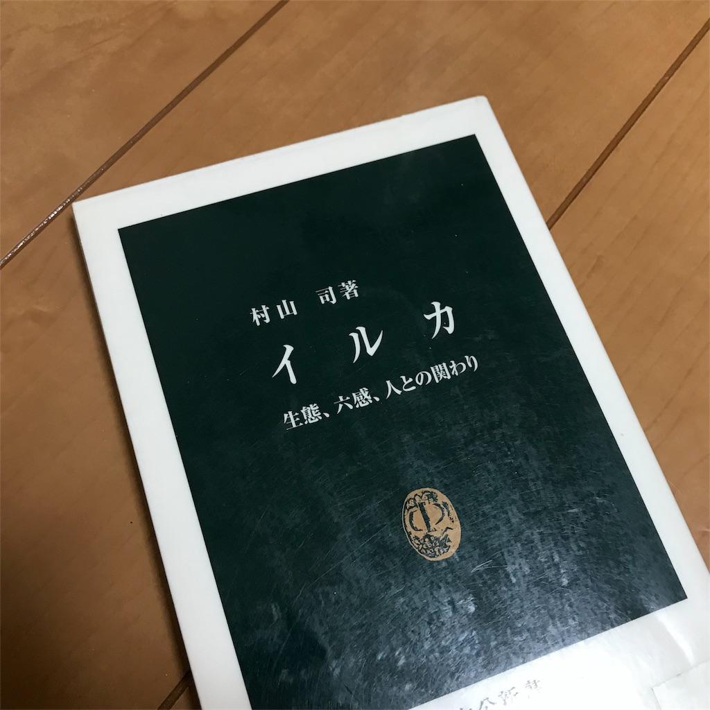 f:id:yasumuni:20180224014635j:image