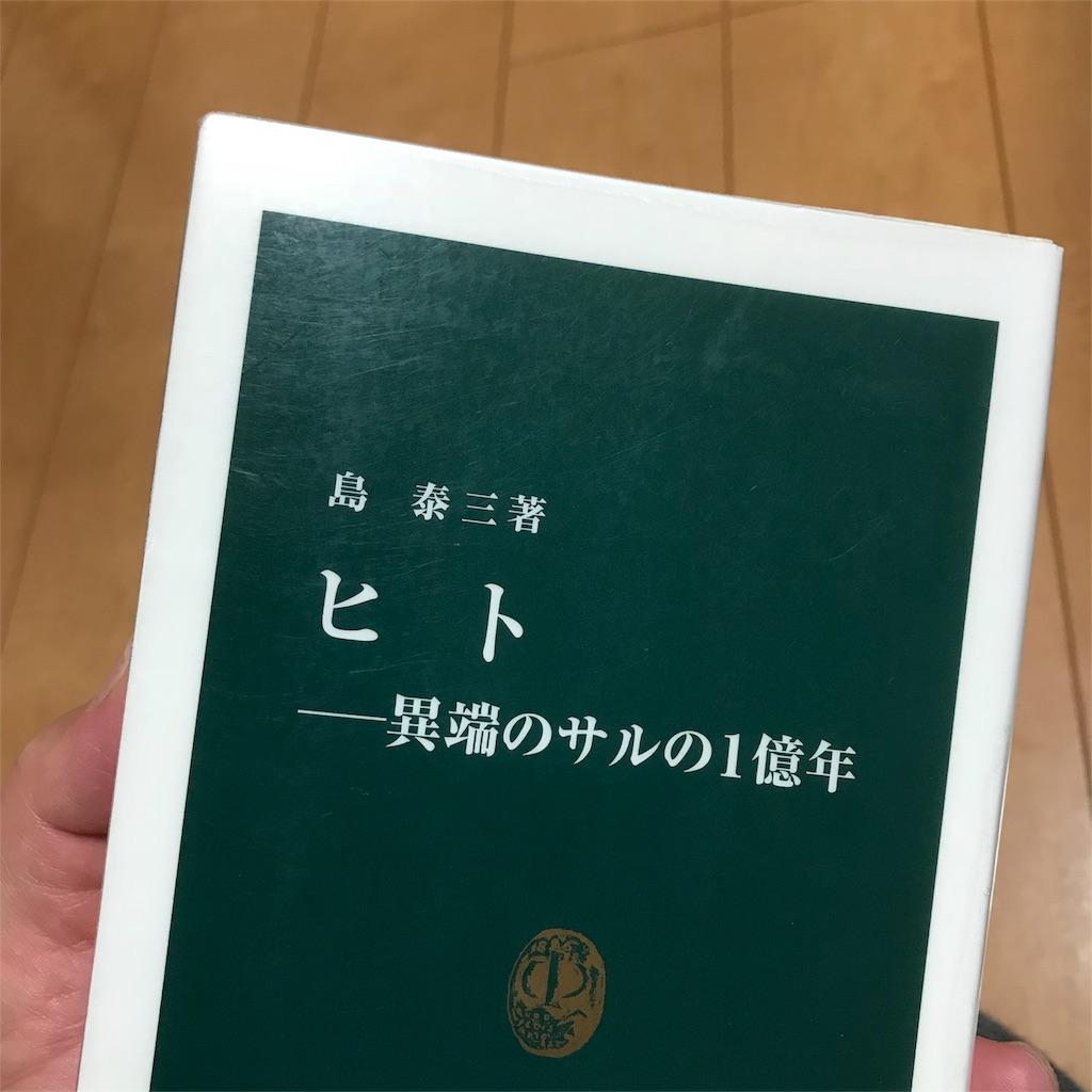 f:id:yasumuni:20180305011250j:image
