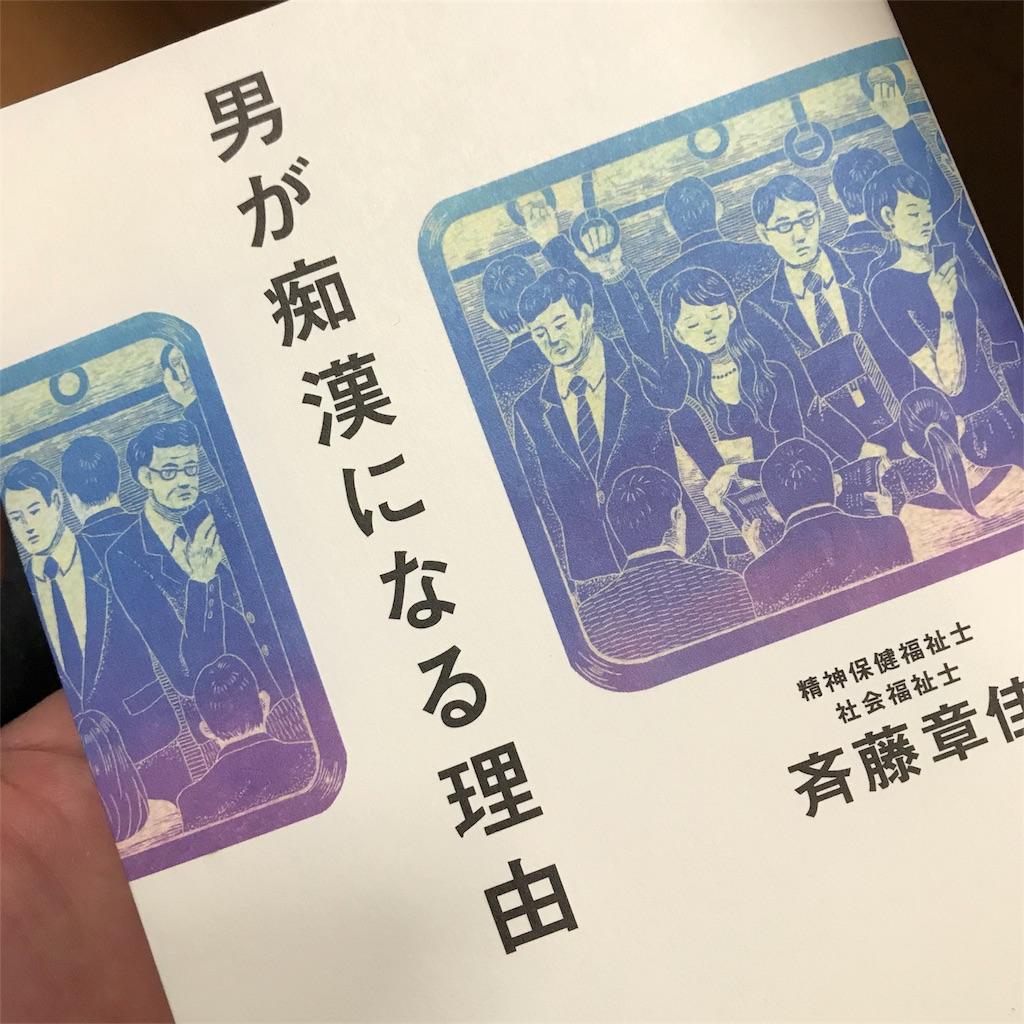 f:id:yasumuni:20180316235338j:image