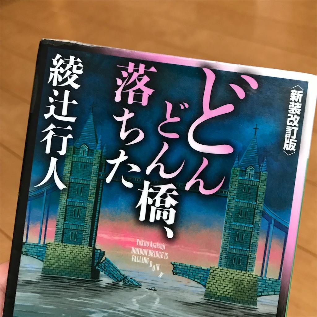f:id:yasumuni:20180520064704j:image