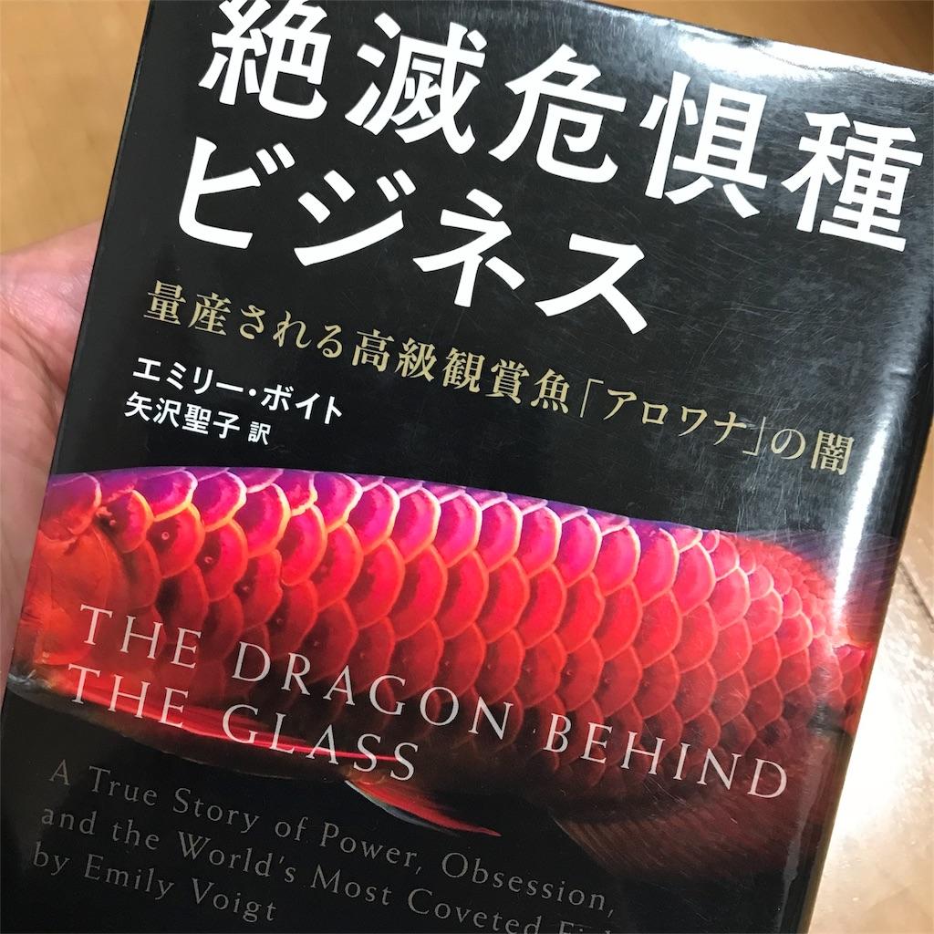 f:id:yasumuni:20180520201112j:image