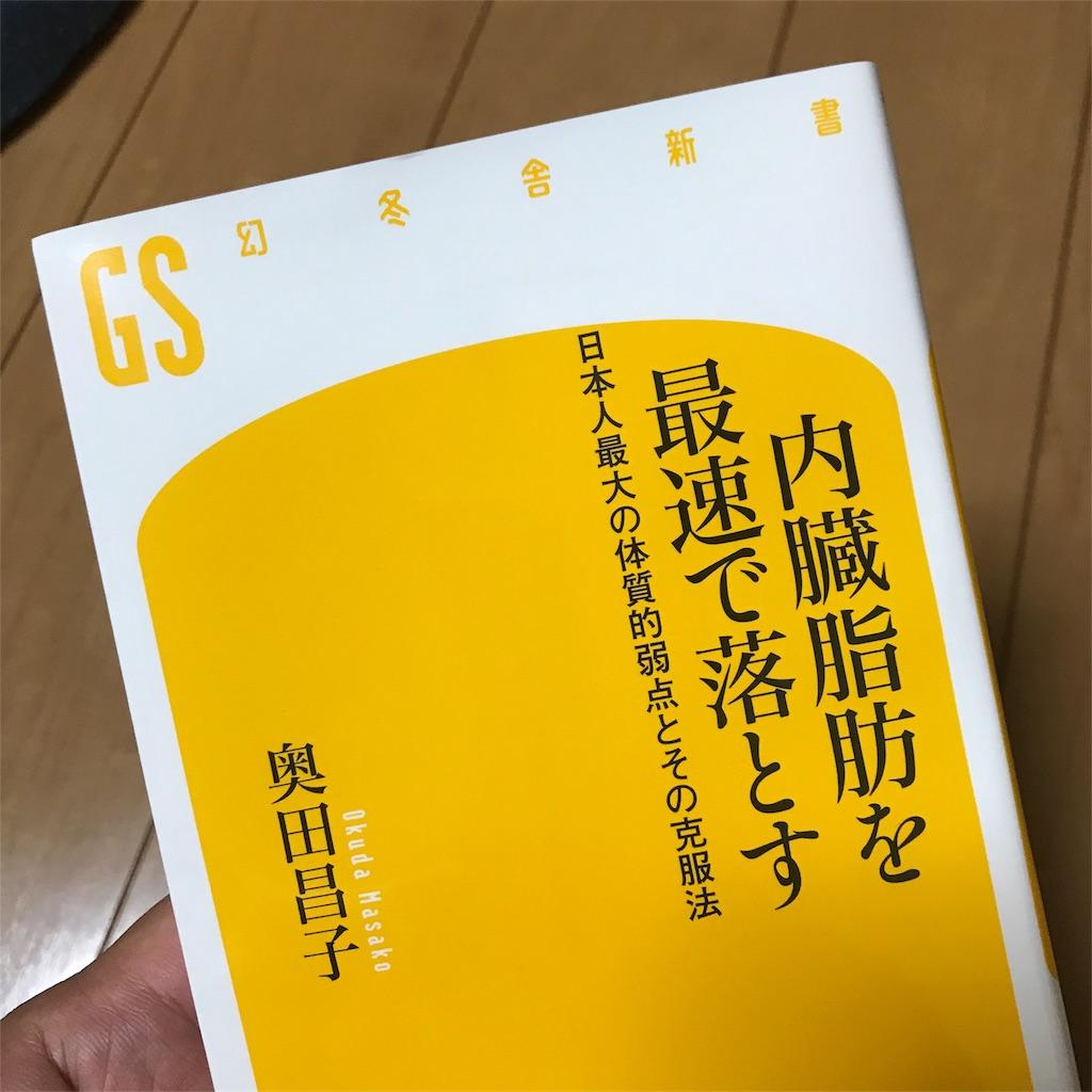 f:id:yasumuni:20180621030436j:image