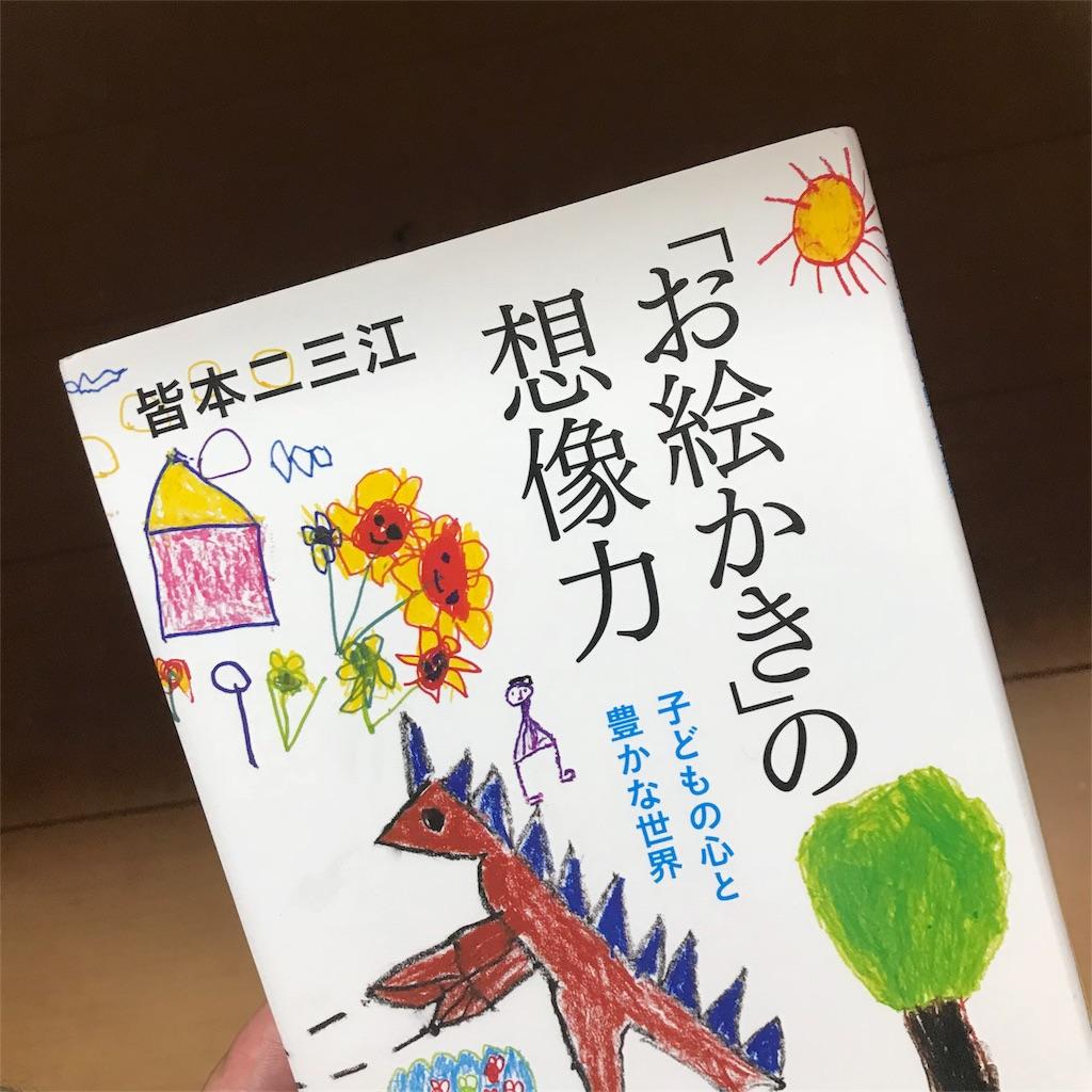 f:id:yasumuni:20180811221821j:image