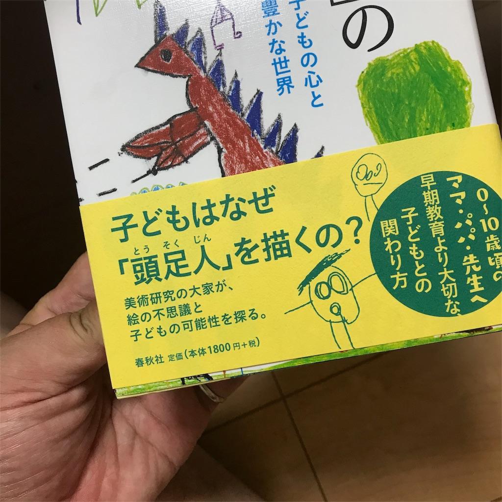f:id:yasumuni:20180811221828j:image