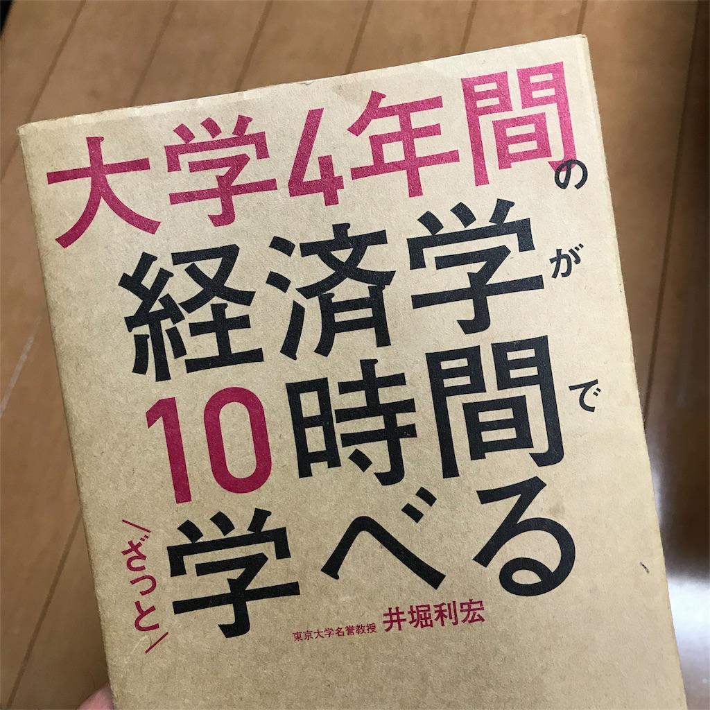 f:id:yasumuni:20180826203149j:image