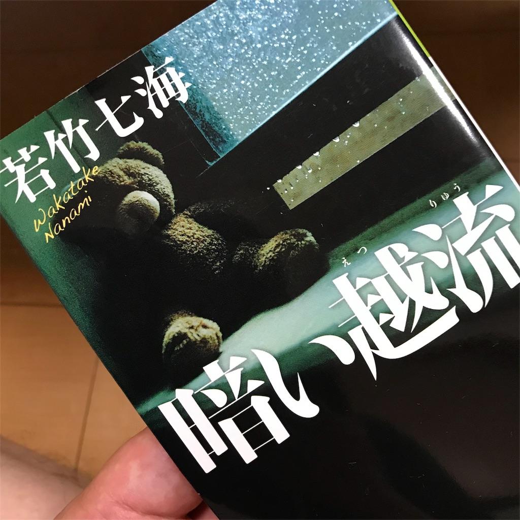 f:id:yasumuni:20180916121234j:image
