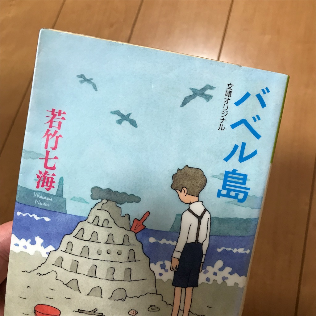 f:id:yasumuni:20180929173109j:image