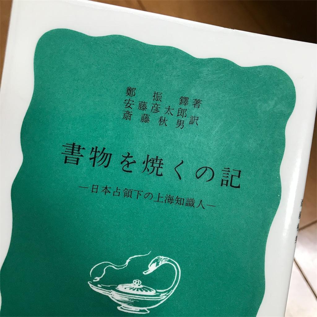 f:id:yasumuni:20181006111216j:image