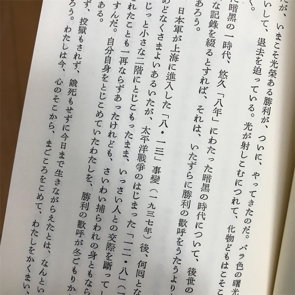 f:id:yasumuni:20181006111333j:image