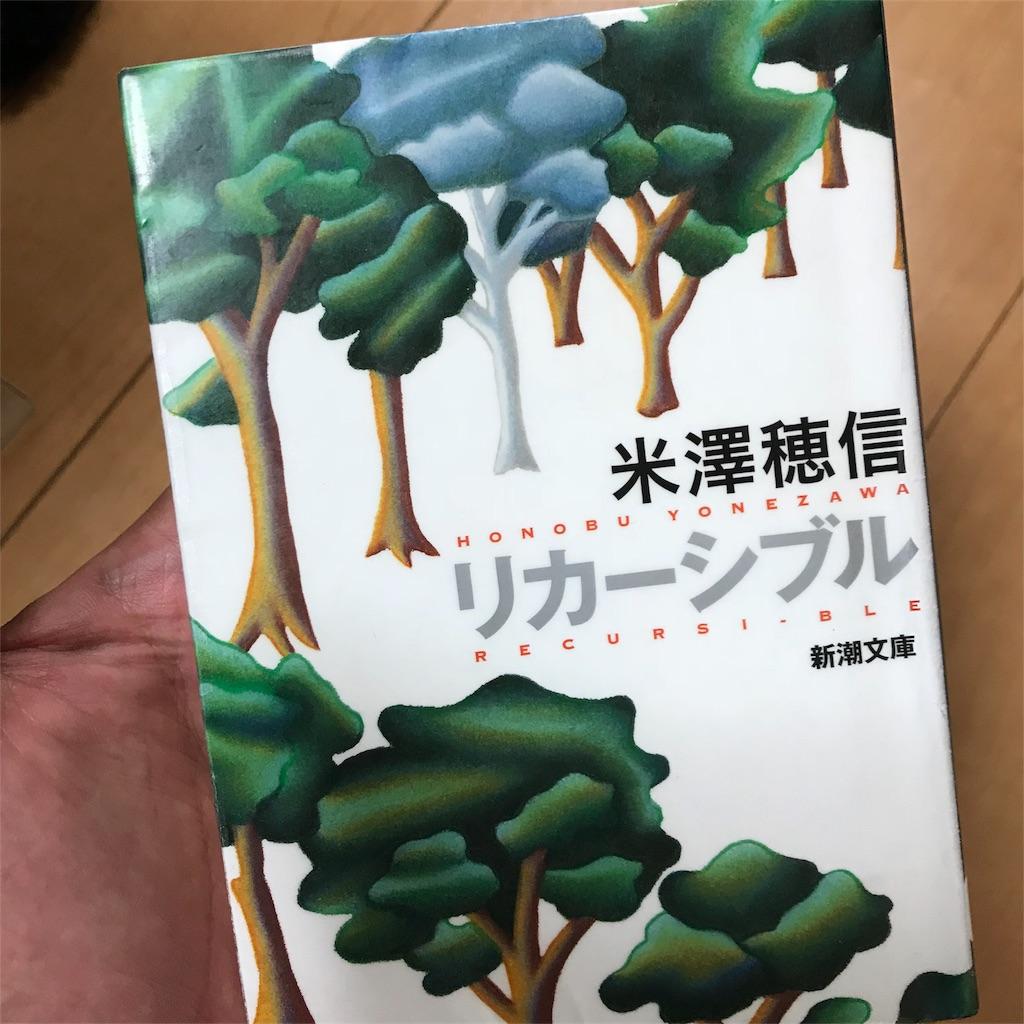 f:id:yasumuni:20181117001433j:image