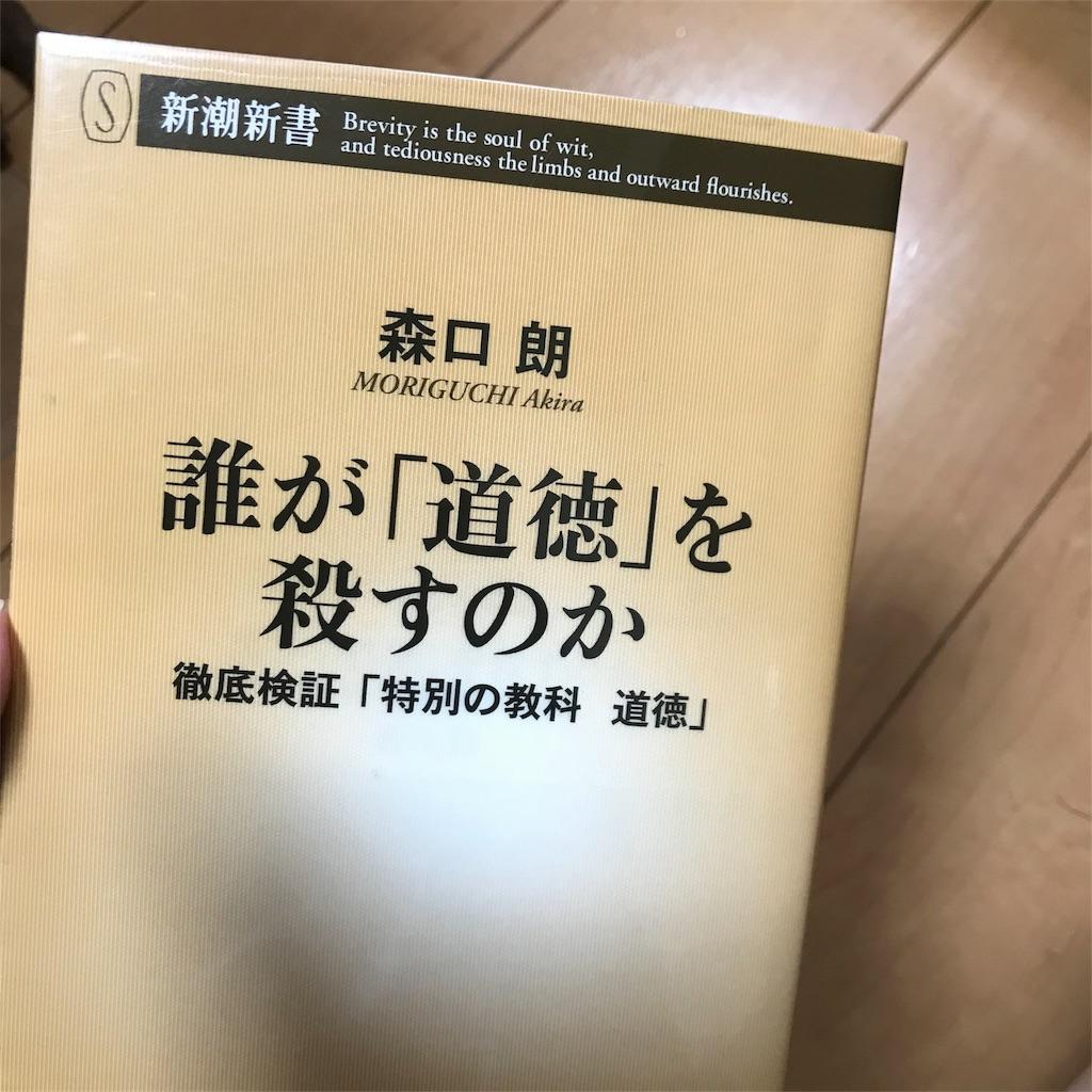 f:id:yasumuni:20181202225805j:image
