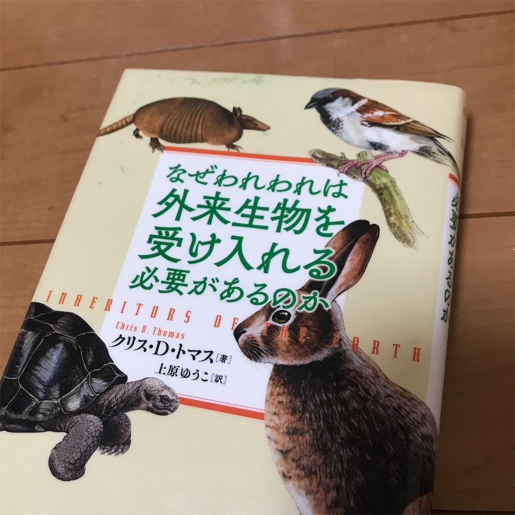f:id:yasumuni:20190303121918j:image