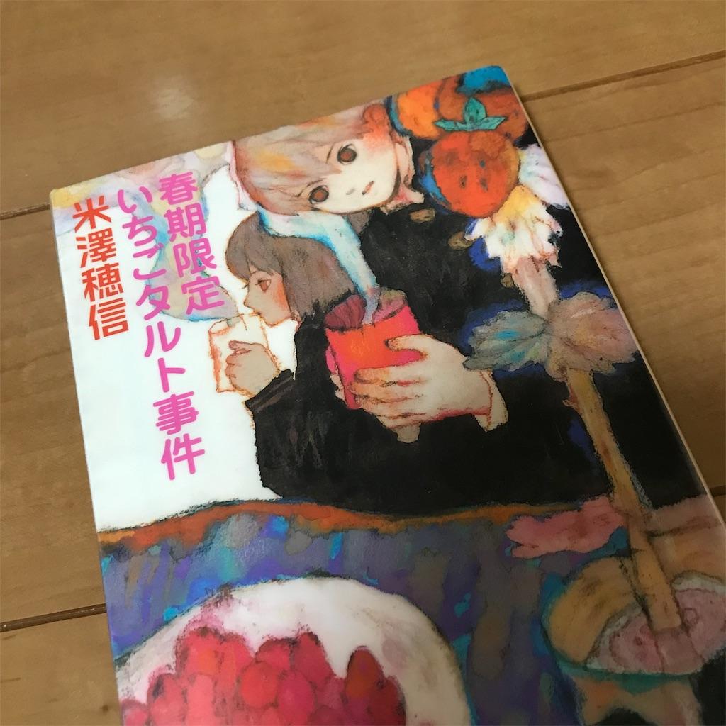 f:id:yasumuni:20190707073902j:image