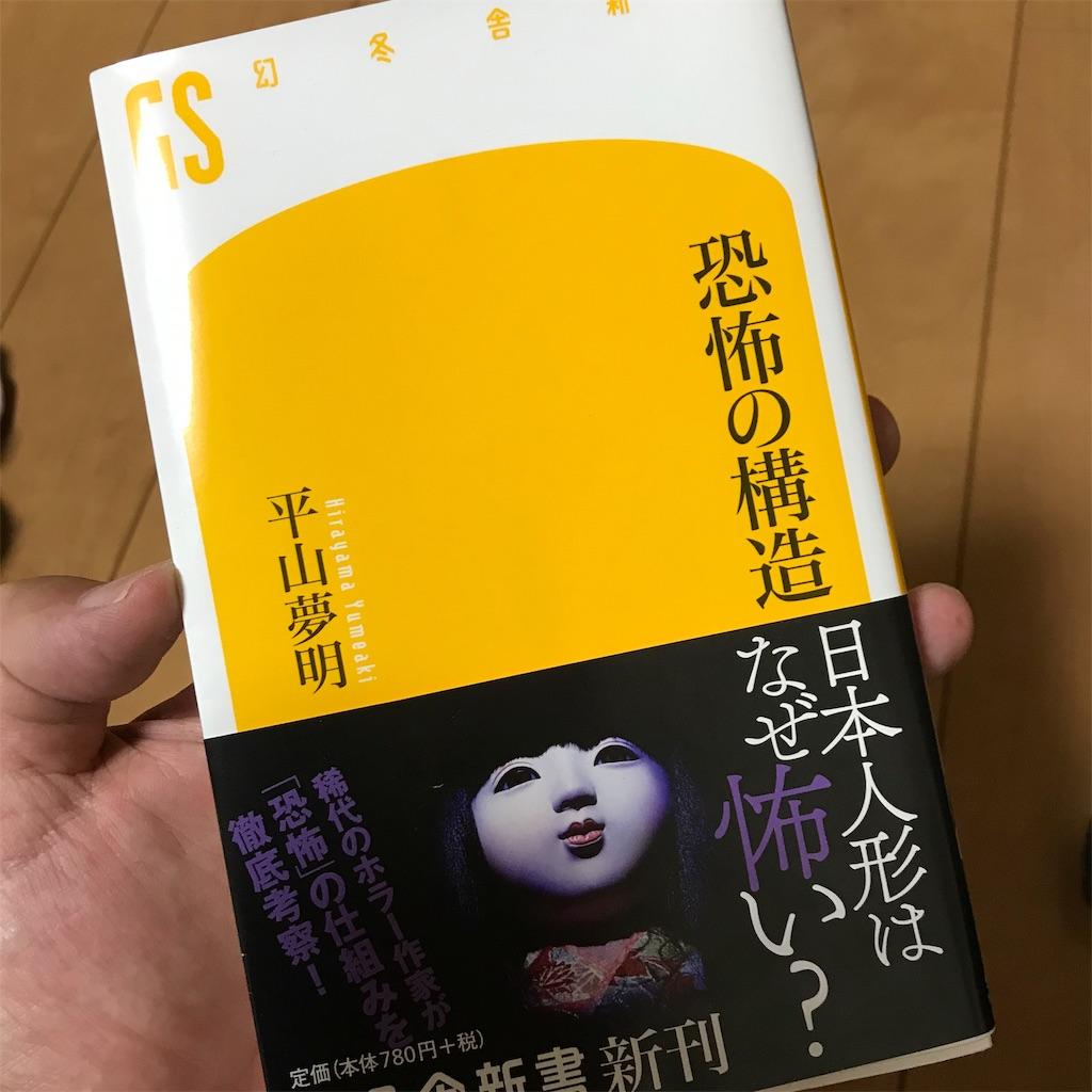 f:id:yasumuni:20190815023201j:image