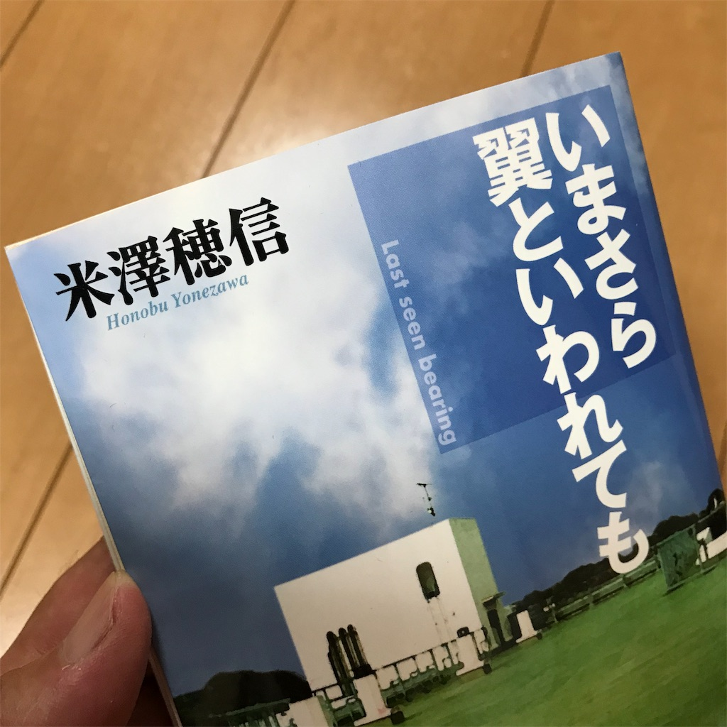 f:id:yasumuni:20190916183944j:image