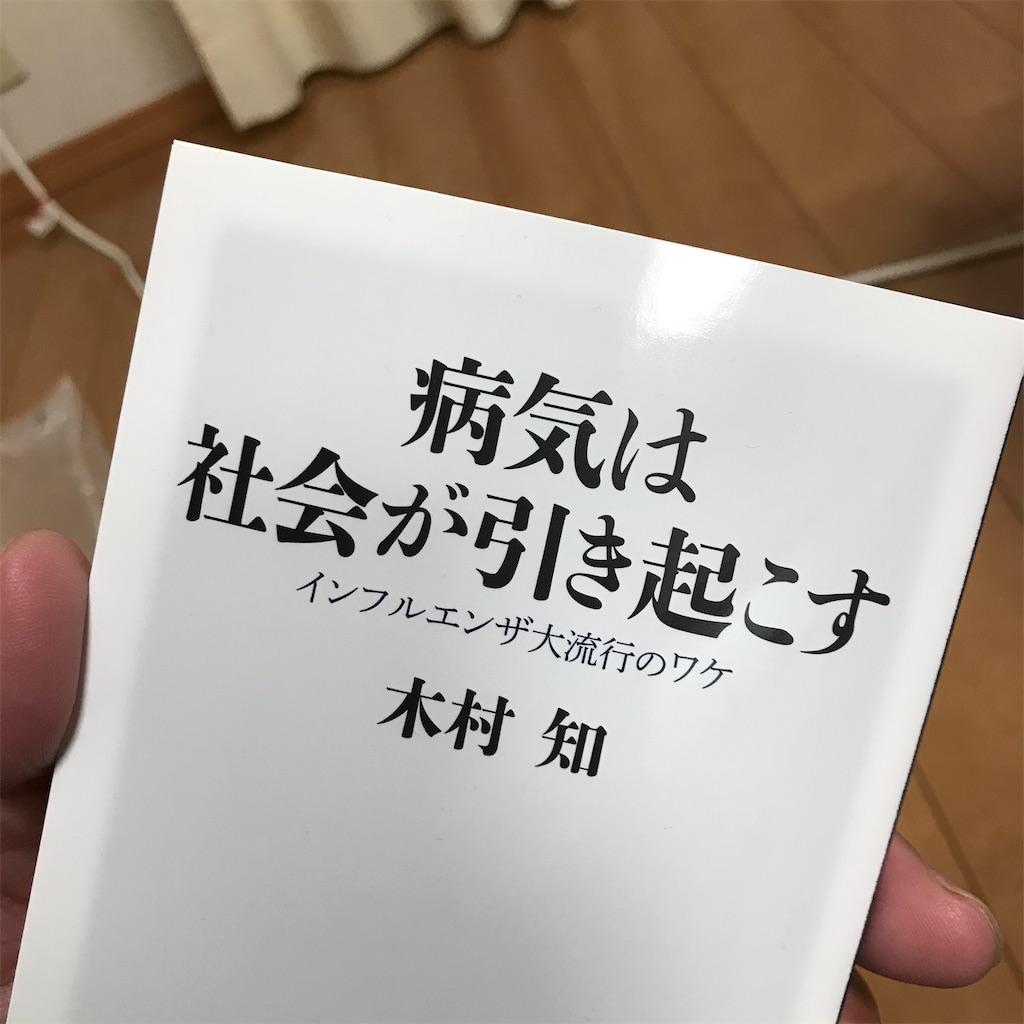 f:id:yasumuni:20200102194927j:image