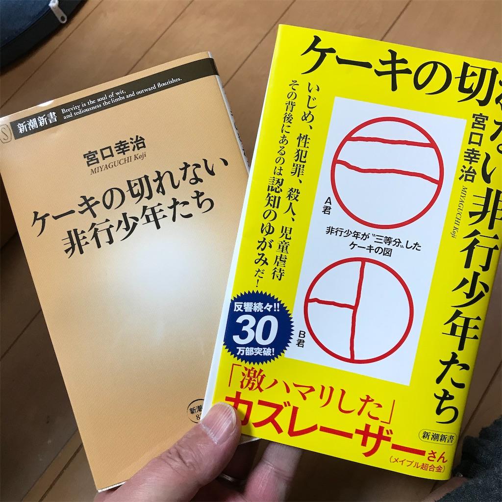 f:id:yasumuni:20200105204749j:image